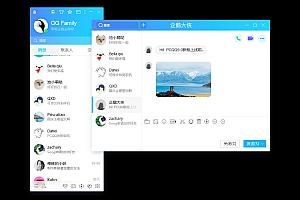 腾讯QQ轻聊版PC版 v7.9(14308) 绿色经典版