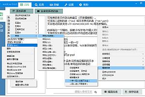 wubiLex - Win10 五笔助手 -小巧精炼的输入法管理工具